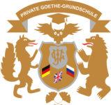 Goethe Grundschule